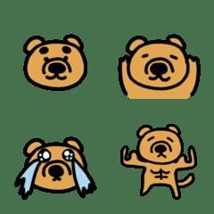 Dog emoji 4