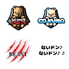 kuma*emoji