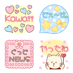80's fancy mini sticker and emoji.