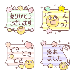 keigo no fukidashi