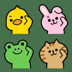 Saluting Animal Emoji