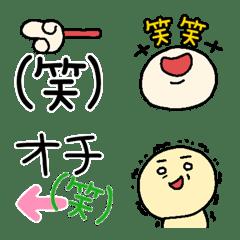 waraidakeno  emoji2