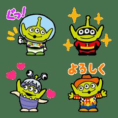 Alien Remix Emoji