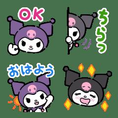 Kuromi Emoji (Speech Balloons)