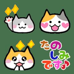 Cat honorific colorful greetings