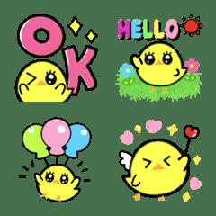 cute chick emoji hi-tan