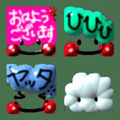 C-ute.emoji