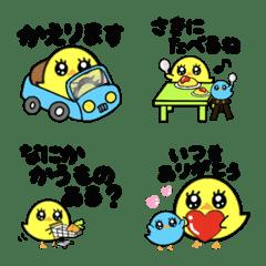 family hi-tan emoji
