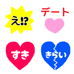 --KSK Emoji--