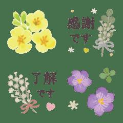 Adult cute flower small emoji
