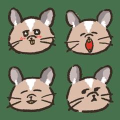 Degu Mouse Emoji
