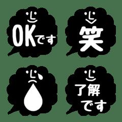 fukidasisan