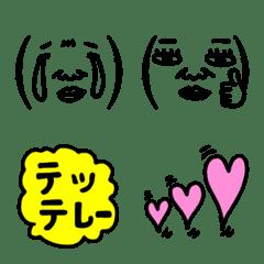 Little realistic Emoji