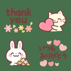 Kansha emoji 2