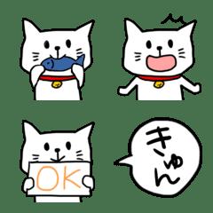 shironeko emoji *