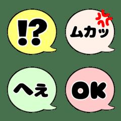 RK Emoji-fukidashi1-