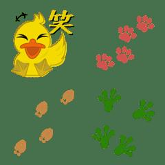 いろんな足跡絵文字!カラフル版 - LINE絵文字 | LINE STORE