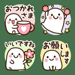 ゆる敬語・ミニスタンプ【ぽちゃまる】