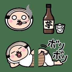 Shirome-chan's uncle emoji