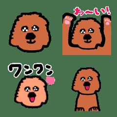 Dear dog Emoji
