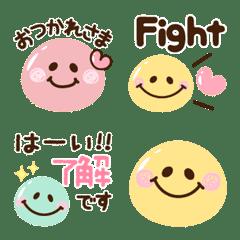 Emoji of long sentence