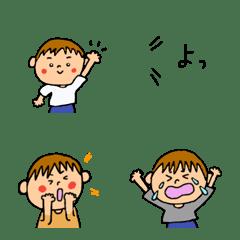 2 years old Boy everyday emoji