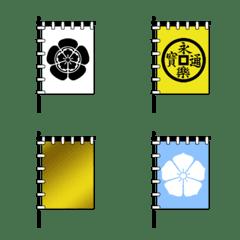 戦国武将の旗(織田・豊臣系)