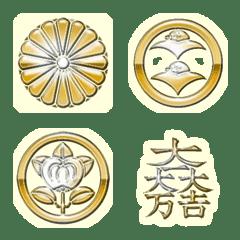 戦国武将の家紋 2