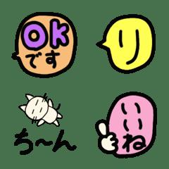 Usable emoji!