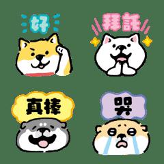 อิโมจิไลน์ SHIBANBAN Emoji 2