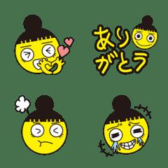 odango chan emoji 2