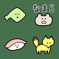 hokkaido emoji 1