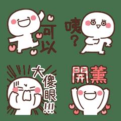 MARURU表情貼3◎常用回應