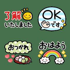 shin_keigo