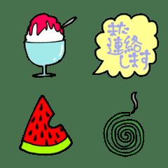 Summer simple cute emojis