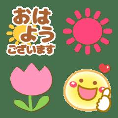 Simple smile weather emojis 29