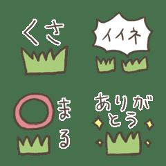 Simple grass 1
