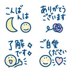 A word of smile in honorifics