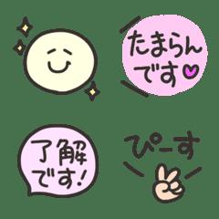อิโมจิไลน์ Teineigo fukidashi mix