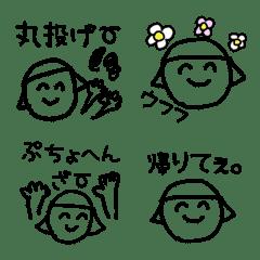niconico emoji