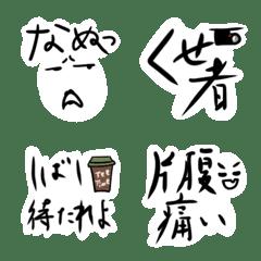 Samurai language 1