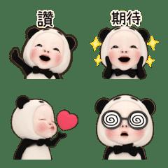 熊貓毛巾 短句表情貼
