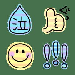 Yokoshima Emoji