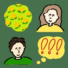 Usual life emoji 2