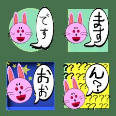 Shisaku emoji