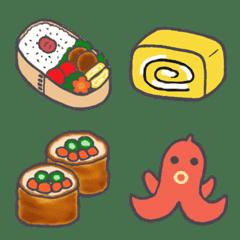 Lunch de Emoji