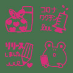 emoji625
