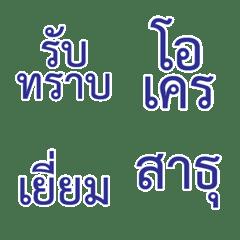 701_Emoji