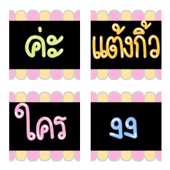 Kham Tor Kham