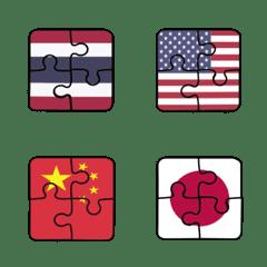 Jigsaw flag 02